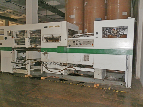 Image of used Bobst SP 103-ER die cutter
