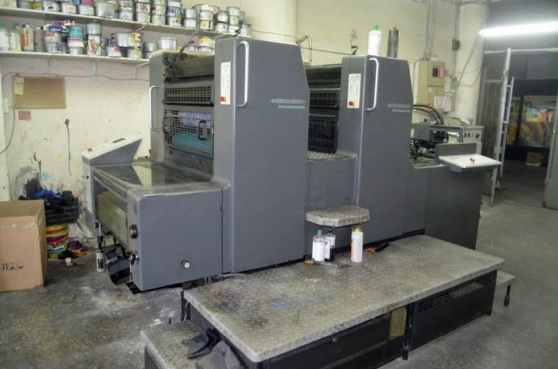 Image of Used Heidelberg SM 74-2 Two Colour Printing Press For Sale