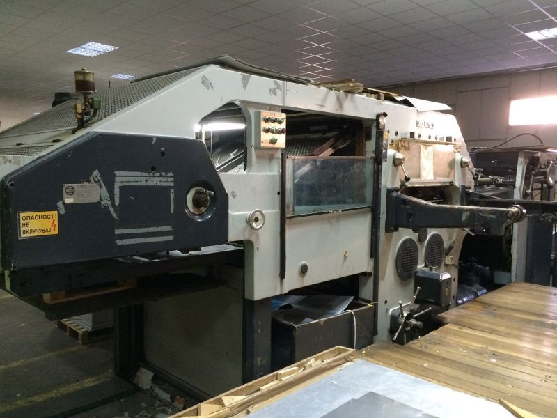 Image of Used Bobst SP 1420-E Die Cutter With Stripping Unit For Sale
