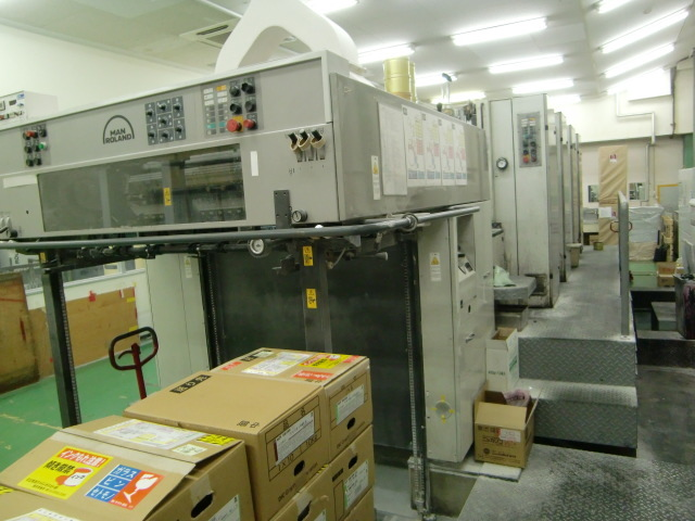Image of Used Roland 704 3B Four Colour Printing Press For Sale