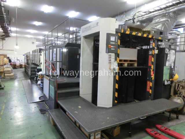 Image of Used Komori Lithrone S 840 RP Eight Colour Printing Press With UV Drying